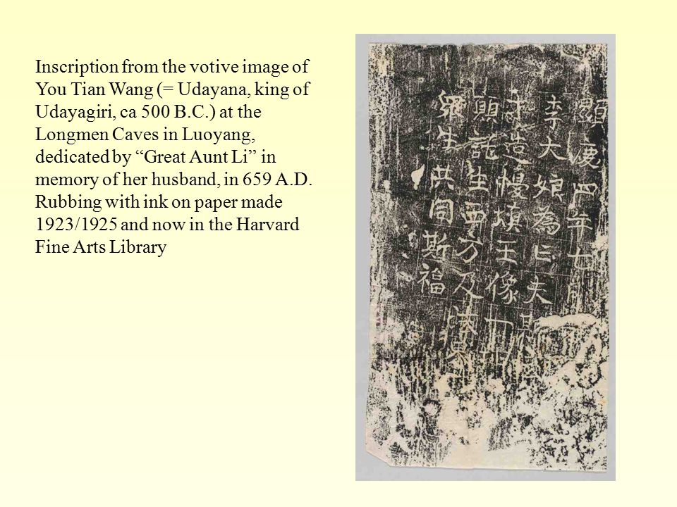 """Inscription from the votive image of You Tian Wang (= Udayana, king of Udayagiri, ca 500 B.C.) at the Longmen Caves in Luoyang, dedicated by """"Great Au"""
