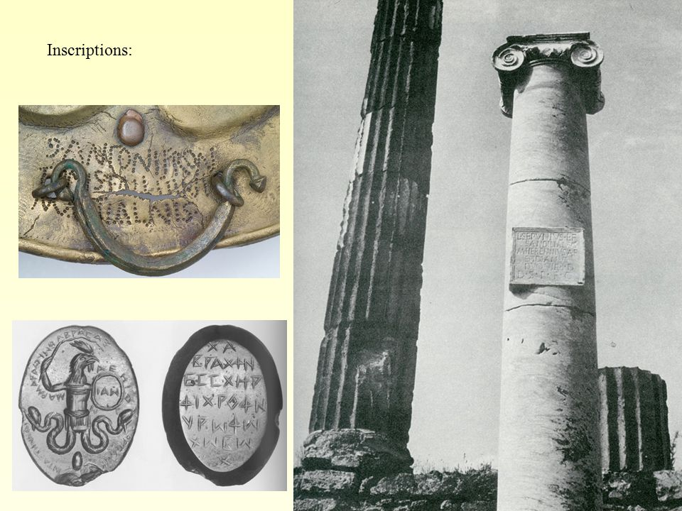 The main bulk of the texts studied by epigraphy are intaglio texts in stone, metal or ceramics.