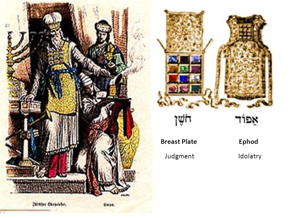 Breast Plate Ephod Judgment Idolatry