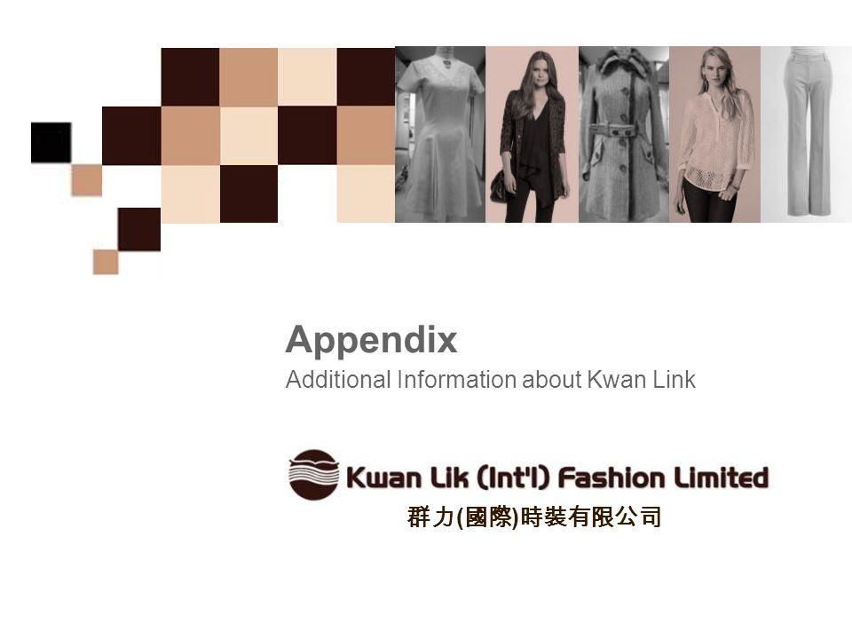 群力 ( 國際 ) 時裝有限公司 Appendix Additional Information about Kwan Link