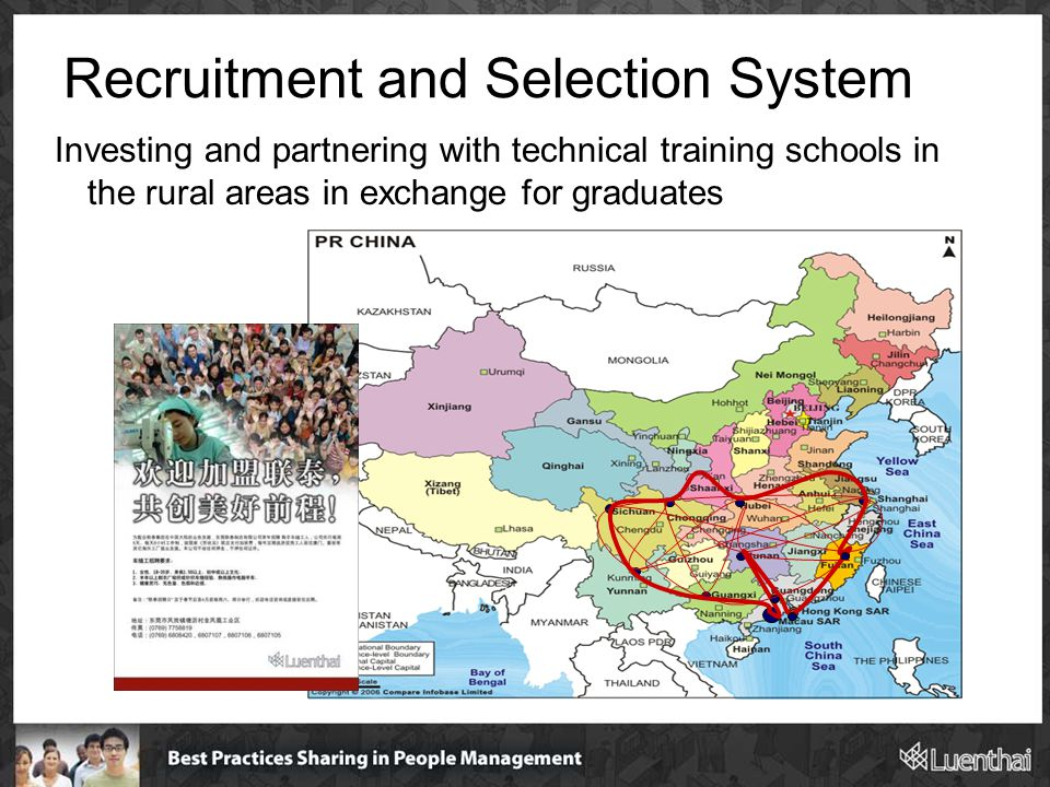 Recruitment and Selection System Investing and partnering with technical training schools in the rural areas in exchange for graduates