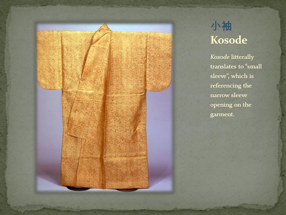 Female Aristocrat Heian Period Female Samurai Muromachi Period