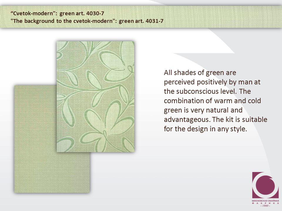 Cvetok-modern : green art. 4030-7 The background to the cvetok-modern : green art.