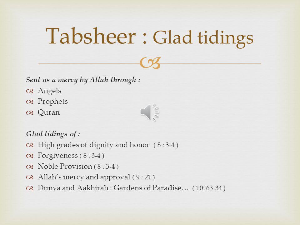 Sabeel ul Jannah 1432 'Tabsheer aur Inzaar' By Salsabeel group.