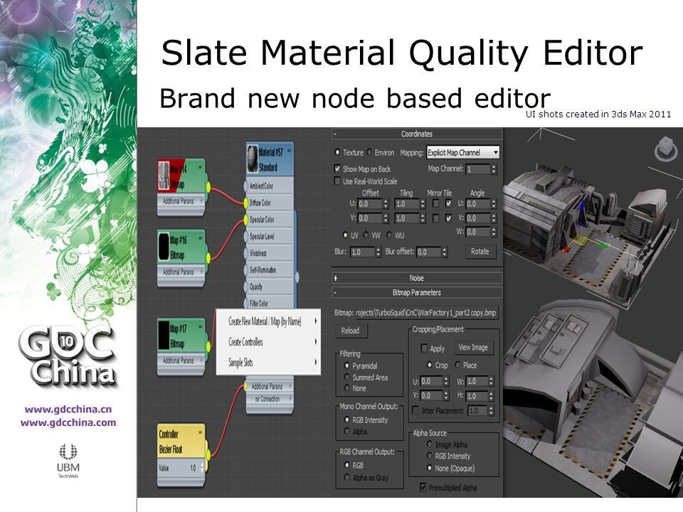 Quicksilver hardware render buffer New hardware render buffer helps to increase dramatically the render speed UI shots created in 3ds Max 2011