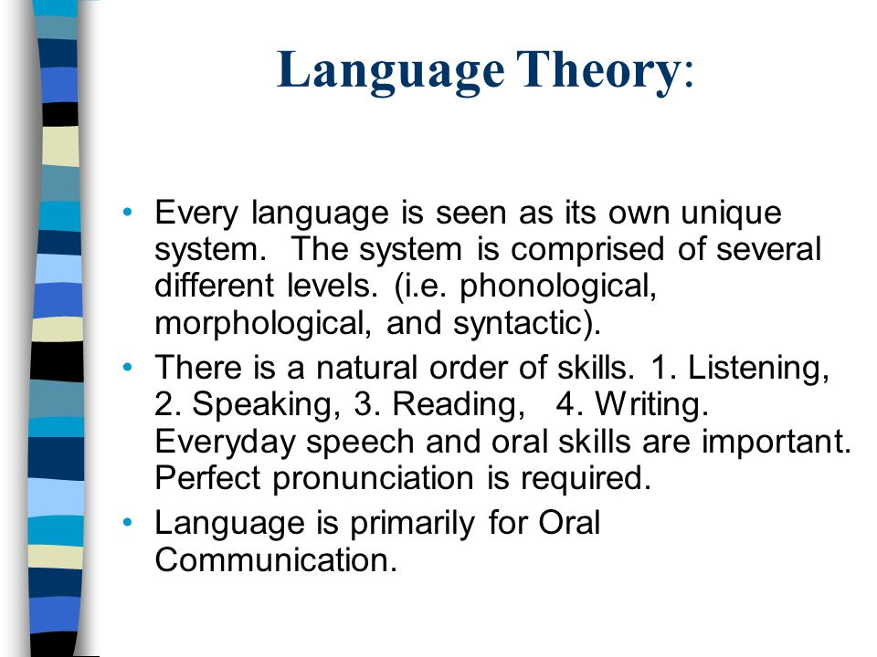 Language Theory: Every language is seen as its own unique system.