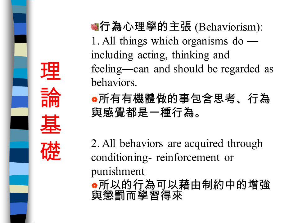 Culture: Culture consists of everyday behavior, and lifestyle of the target language community.