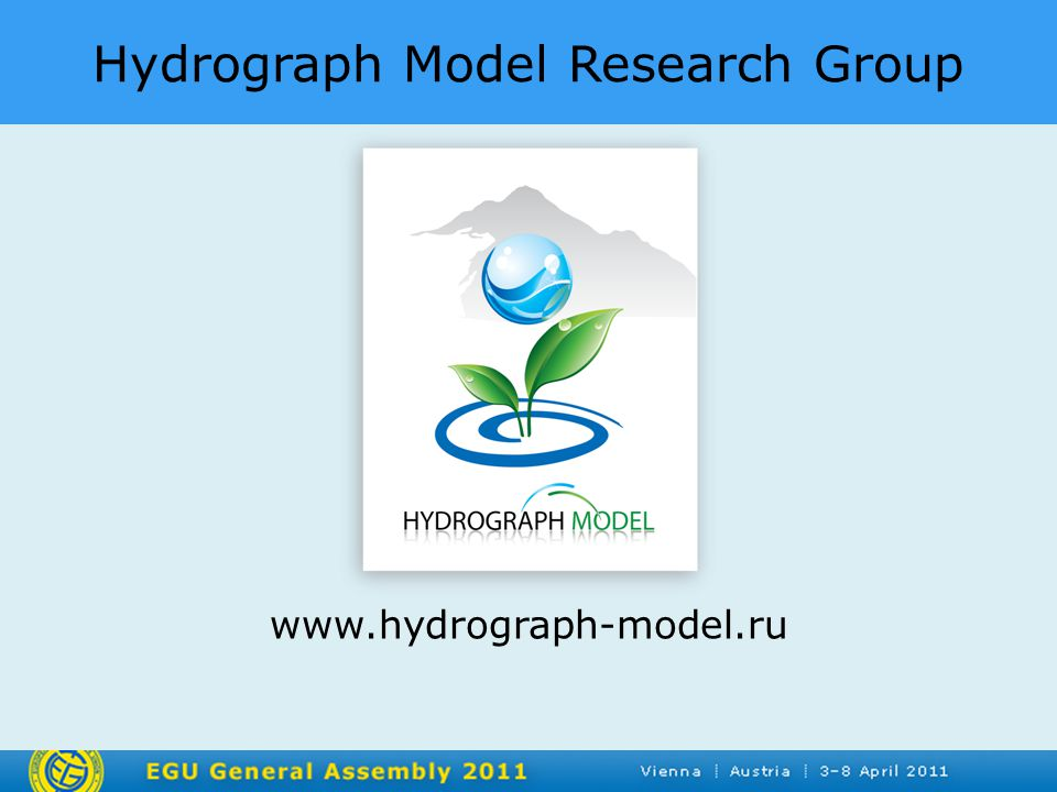 Hydrograph Model Research Group www.hydrograph-model.ru