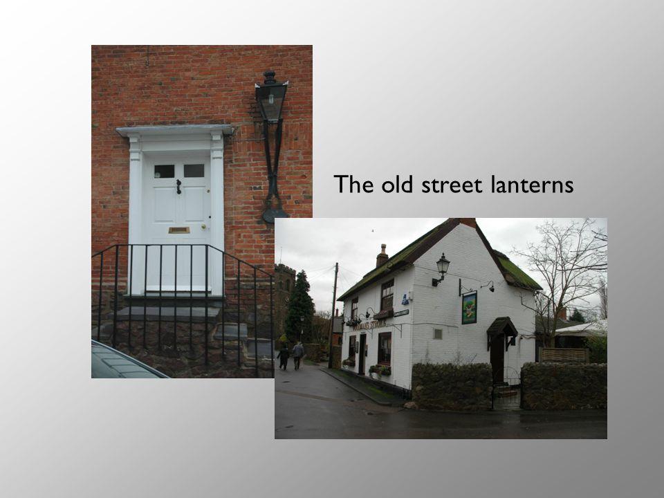 The old street lanterns