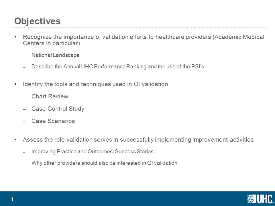 ® 12 VTE Benchmarking Project - Data Collection Tool: Administrative Validation begins with administrative data QI measure patient selection: denominator CDB provides an external reflection: Is it accurate?