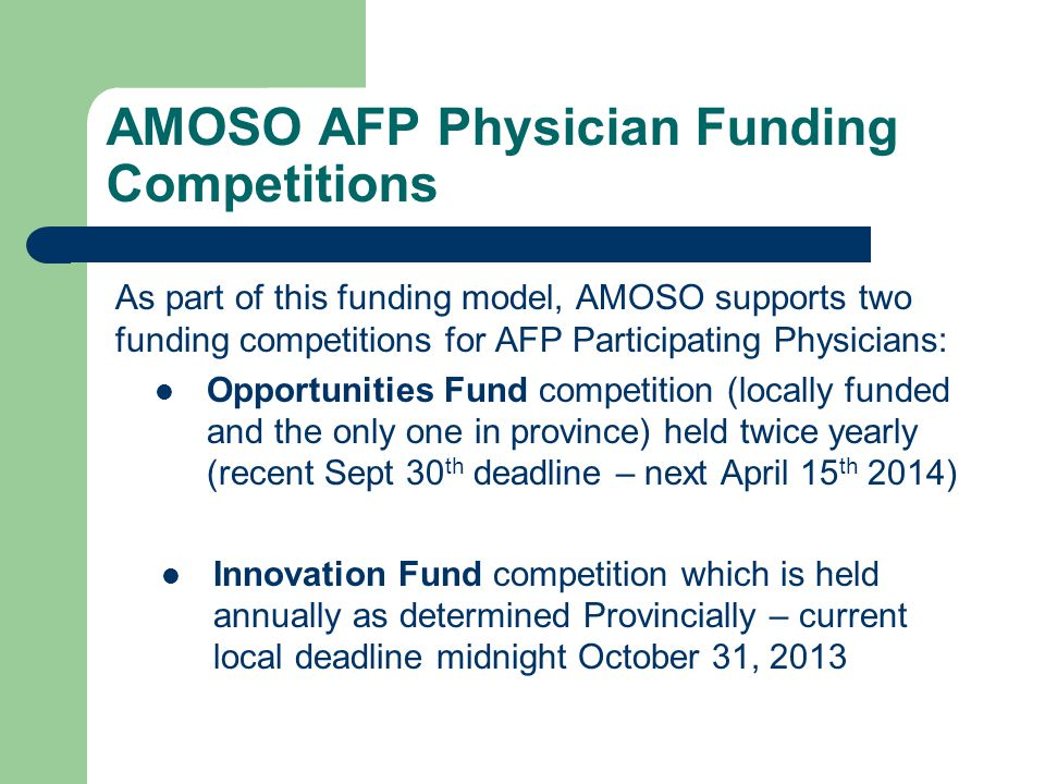 AMOSO OPPORTUNITIES FUND COMPETITION