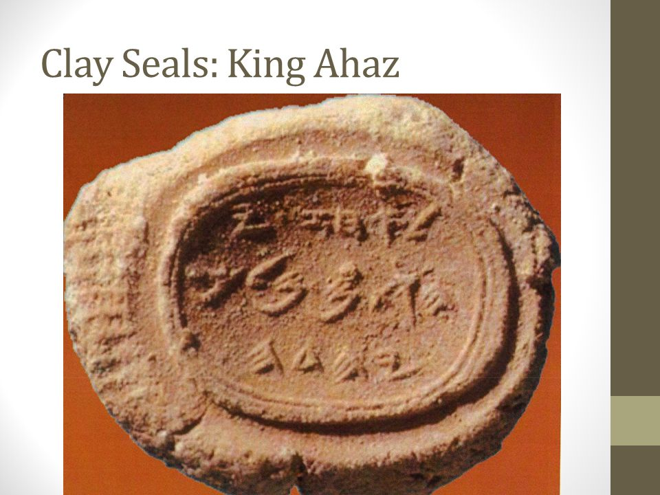 Clay Seals: King Ahaz