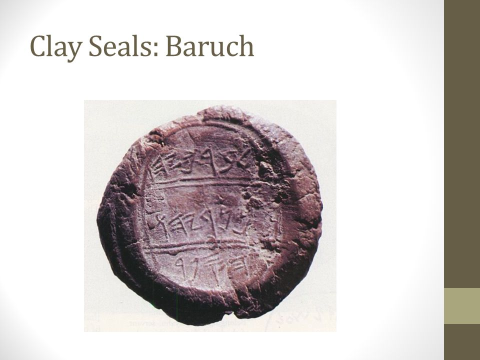 Clay Seals: Baruch