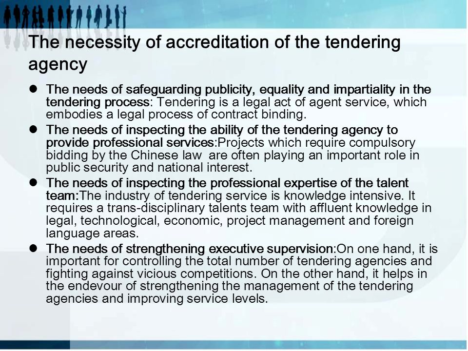 The necessity of accreditation of the tendering agency The needs of safeguarding publicity, equality and impartiality in the tendering process: Tender