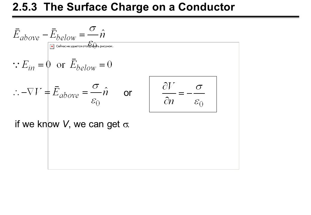 2.5.3 The Surface Charge on a Conductor if we know V, we can get  or