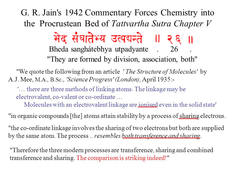 G. R. Jain's 1942 Commentary Forces Chemistry into the Procrustean Bed of Tattvartha Sutra Chapter V