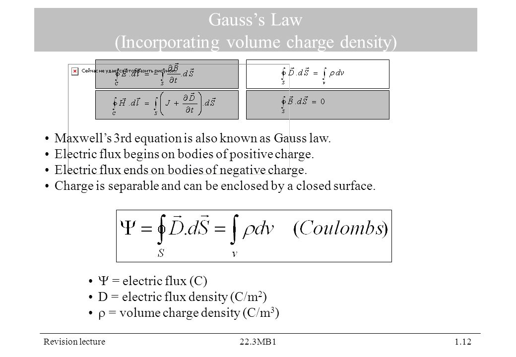 Revision lecture22.3MB11.12 Gauss's Law (Incorporating volume charge density) Maxwell's 3rd equation is also known as Gauss law.