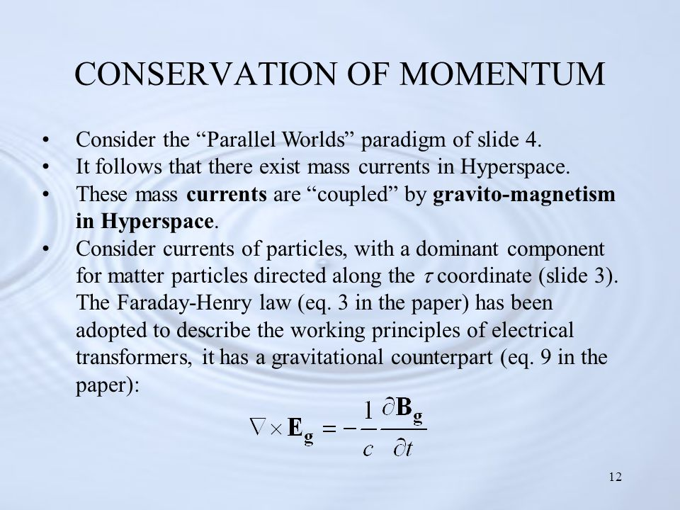 12 CONSERVATION OF MOMENTUM Consider the Parallel Worlds paradigm of slide 4.