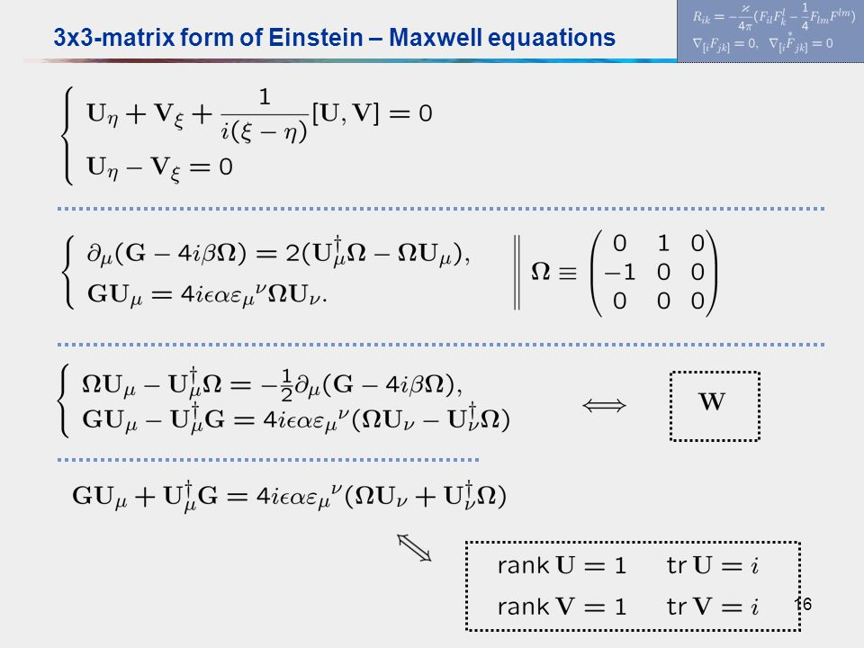 16 3x3-matrix form of Einstein – Maxwell equaations