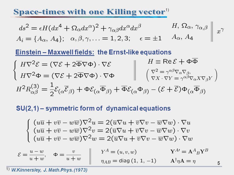 5 SU(2,1) – symmetric form of dynamical equations Einstein – Maxwell fields: the Ernst-like equations 1) W.Kinnersley, J.