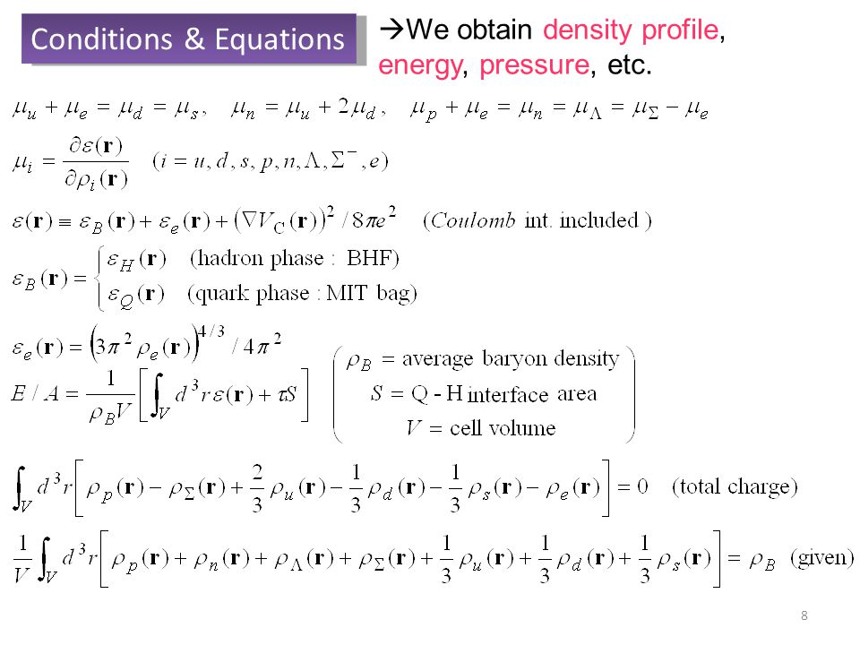 8 Conditions & Equations  We obtain density profile, energy, pressure, etc.