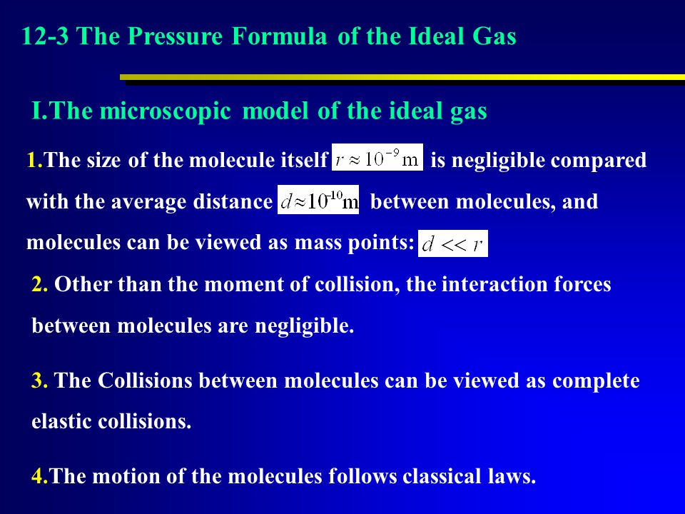1.The size of the molecule itself is negligible compared with the average distance between molecules, and molecules can be viewed as mass points: I.Th