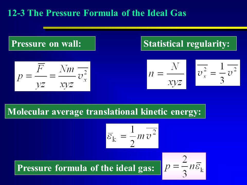 Pressure on wall: Statistical regularity: Molecular average translational kinetic energy: Pressure formula of the ideal gas: 12-3 The Pressure Formula