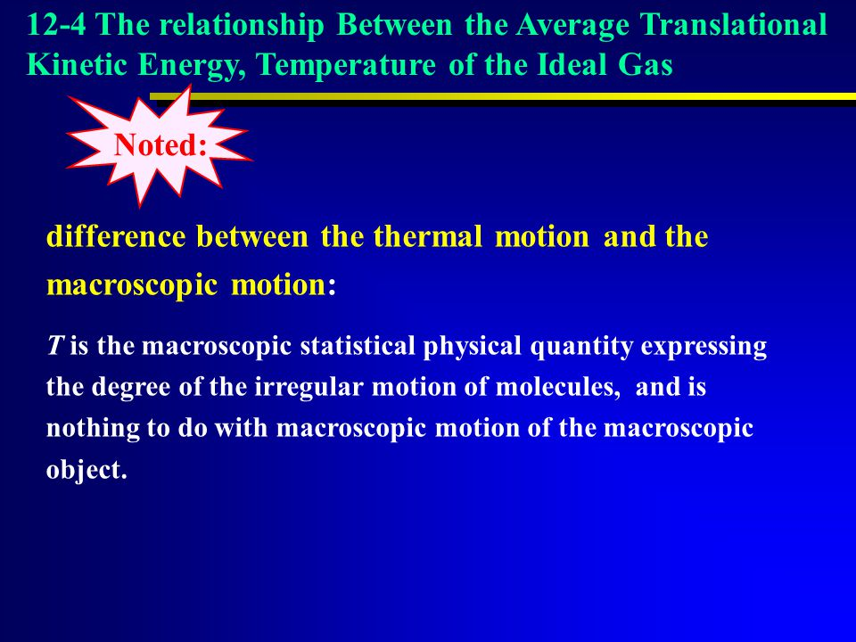 difference between the thermal motion and the macroscopic motion: T is the macroscopic statistical physical quantity expressing the degree of the irre