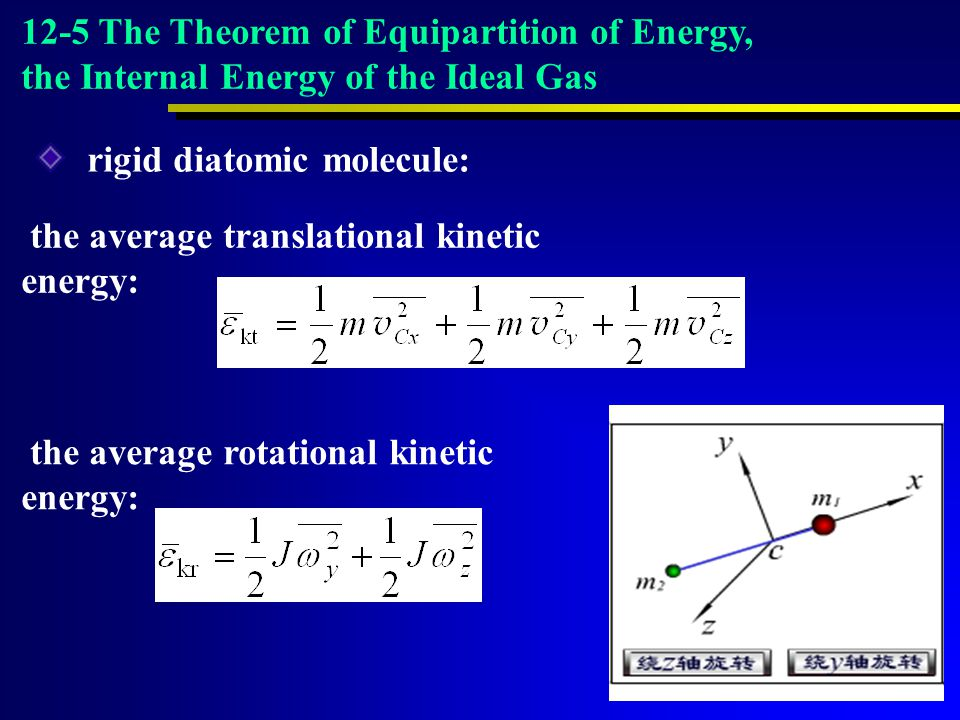 rigid diatomic molecule: the average translational kinetic energy: 12-5 The Theorem of Equipartition of Energy, the Internal Energy of the Ideal Gas t