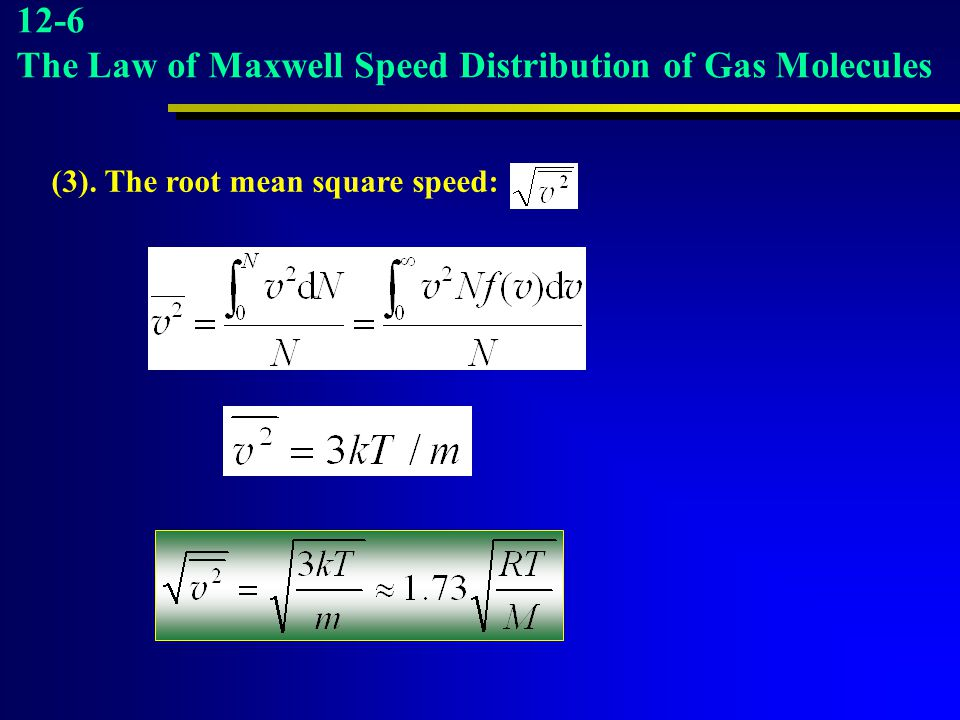 12-6 The Law of Maxwell Speed Distribution of Gas Molecules (3). The root mean square speed: