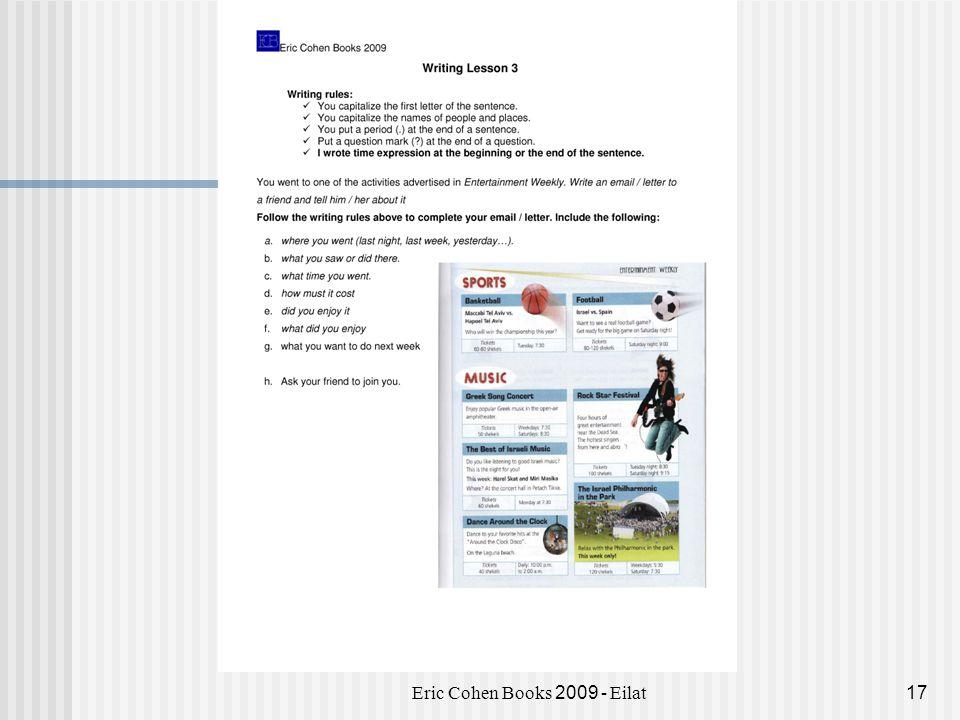 Eric Cohen Books 2009 - Eilat17