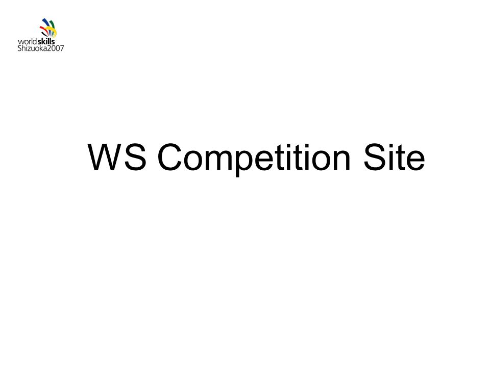 WS Competition Site