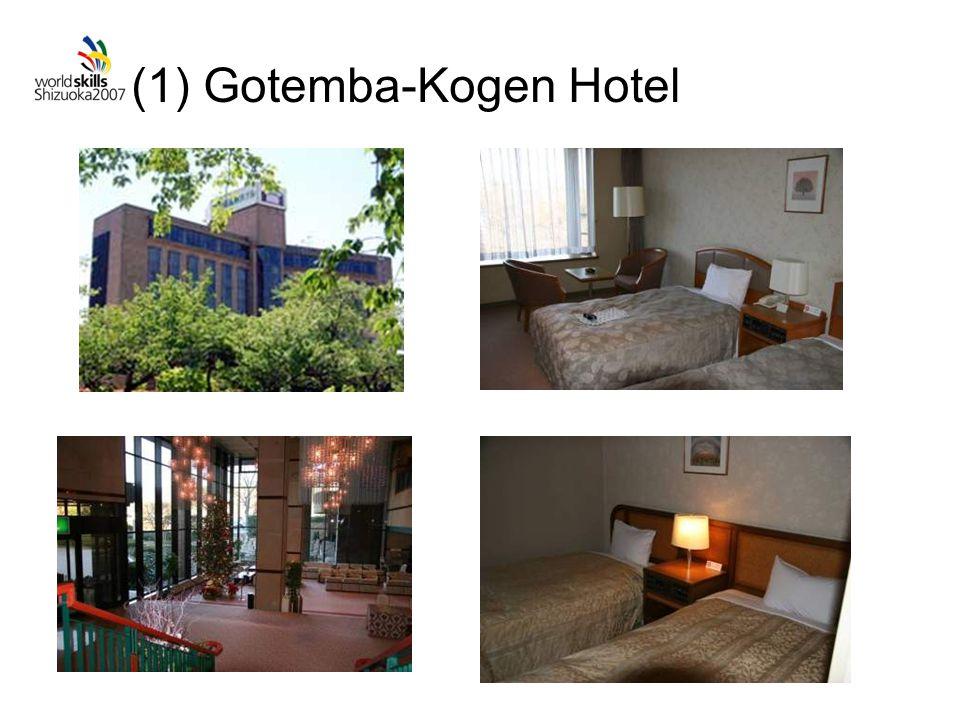 (1) Gotemba-Kogen Hotel