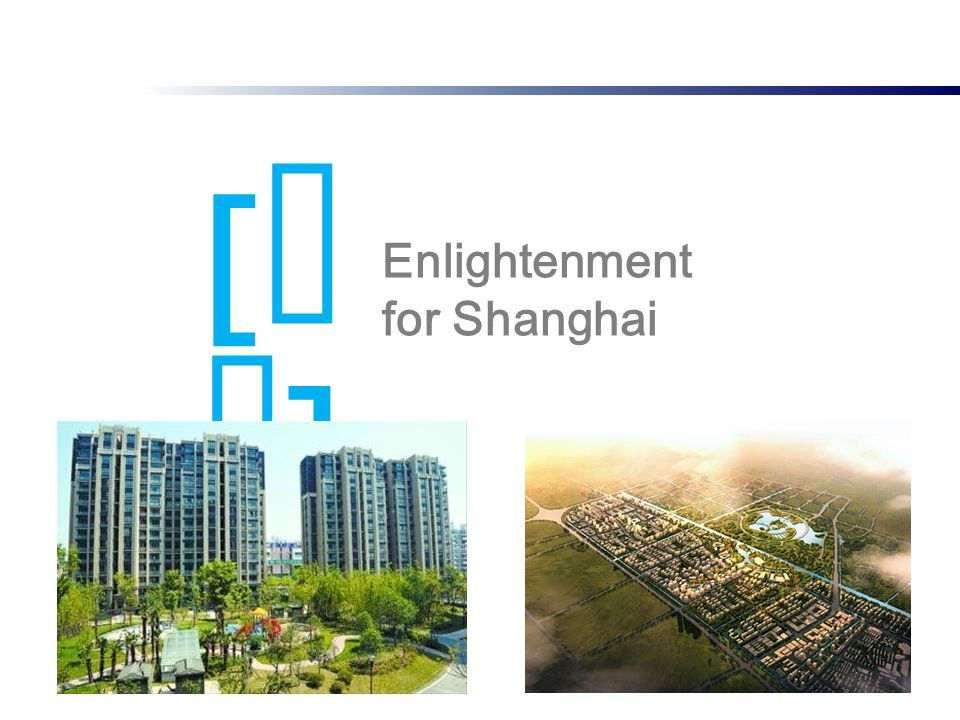 [Iv][Iv] Enlightenment for Shanghai