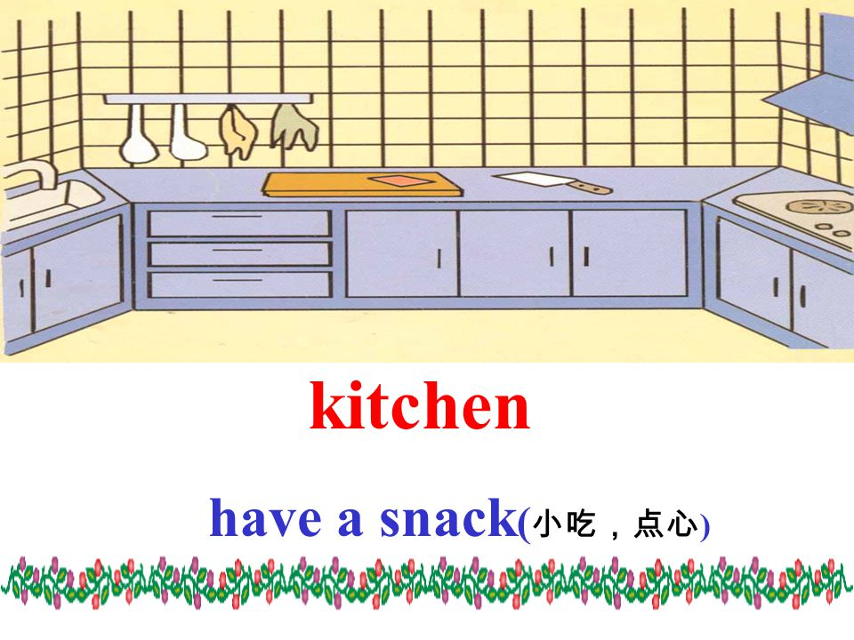 kitchen have a snack ( 小吃,点心 )
