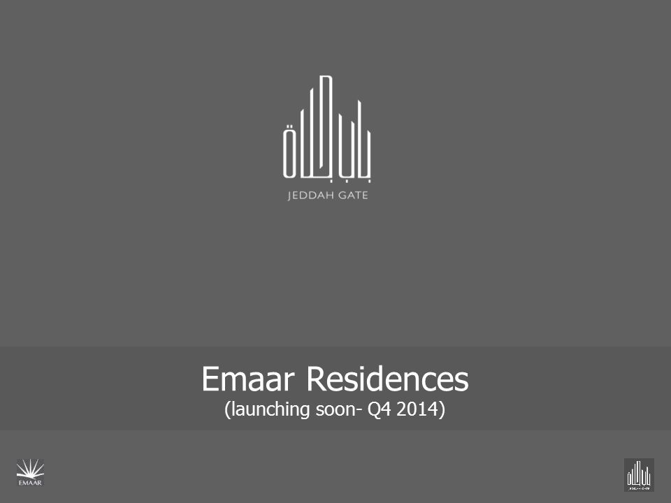 Emaar Residences (launching soon- Q4 2014)