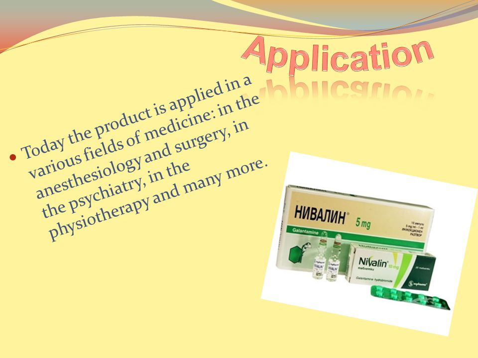 Today the product is applied in a various fields of medicine: in the anesthesiology and surgery, in the psychiatry, in the physiotherapy and many more.