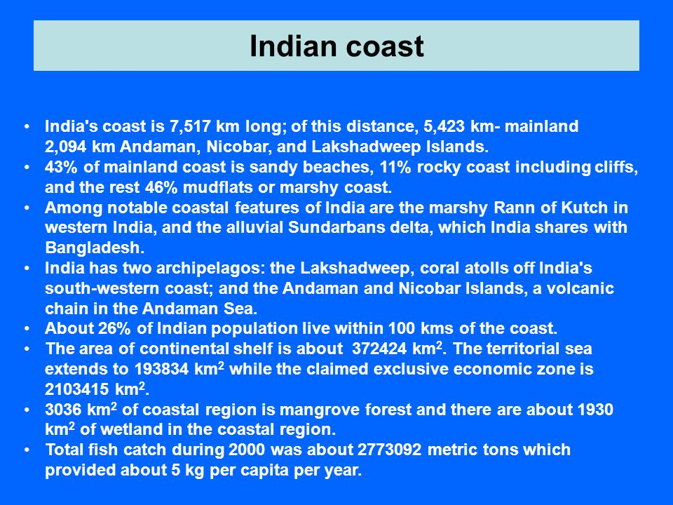 Indian coast India s coast is 7,517 km long; of this distance, 5,423 km- mainland 2,094 km Andaman, Nicobar, and Lakshadweep Islands.