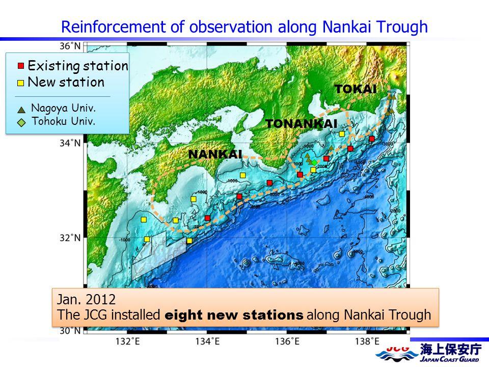 Reinforcement of observation along Nankai Trough Existing station New station Nagoya Univ.