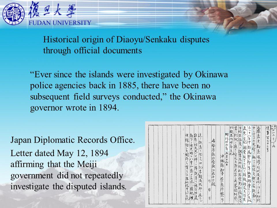 Historical origin of Diaoyu/Senkaku disputes through official documents Japan Diplomatic Records Office.