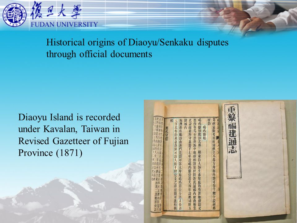 Diaoyu Island is recorded under Kavalan, Taiwan in Revised Gazetteer of Fujian Province (1871)