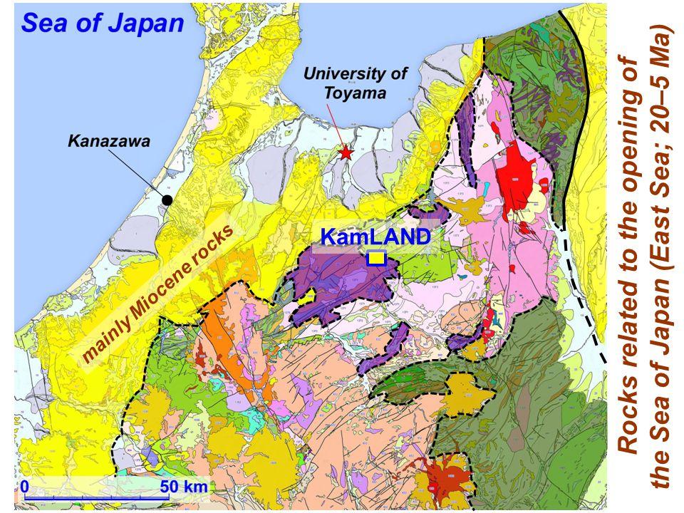 Supra-subduction-zone igneous and sedimentary rocks (230–0 Ma) KamLAND Mt. Ontake