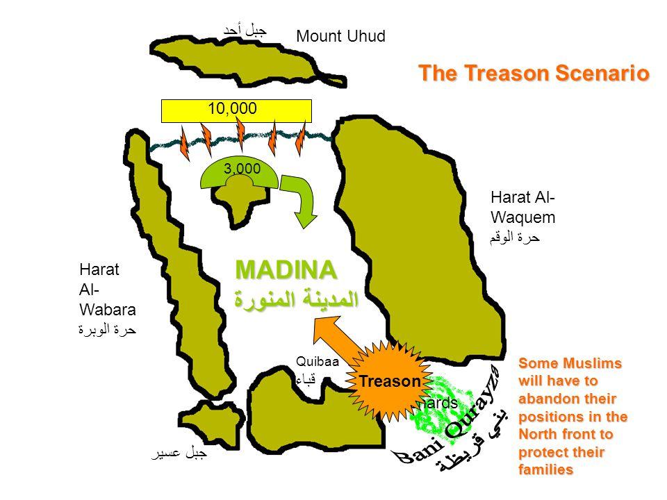 Mount Uhud جبل أحد Harat Al- Wabara حرة الوبرة MADINA المدينة المنورة Quibaa قباء Harat Al- Waquem حرة الوقم Orchards جبل عسير 3,000 10,000 Treason Th
