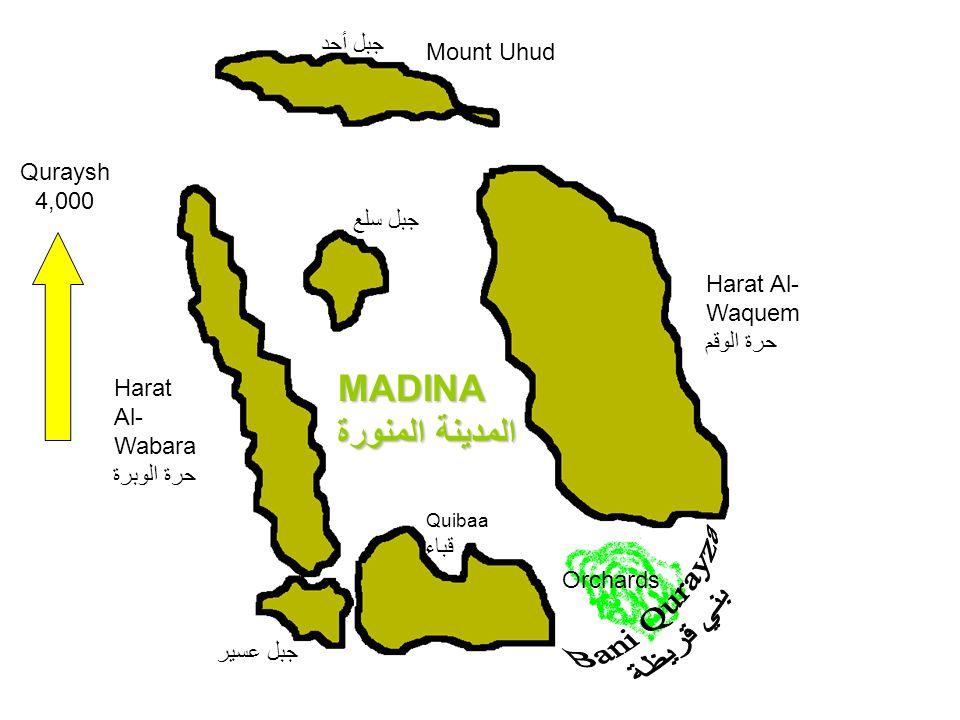 Mount Uhud جبل أحد Harat Al- Wabara حرة الوبرة MADINA المدينة المنورة Quibaa قباء Harat Al- Waquem حرة الوقم Orchards جبل سلع جبل عسير Quraysh 4,000