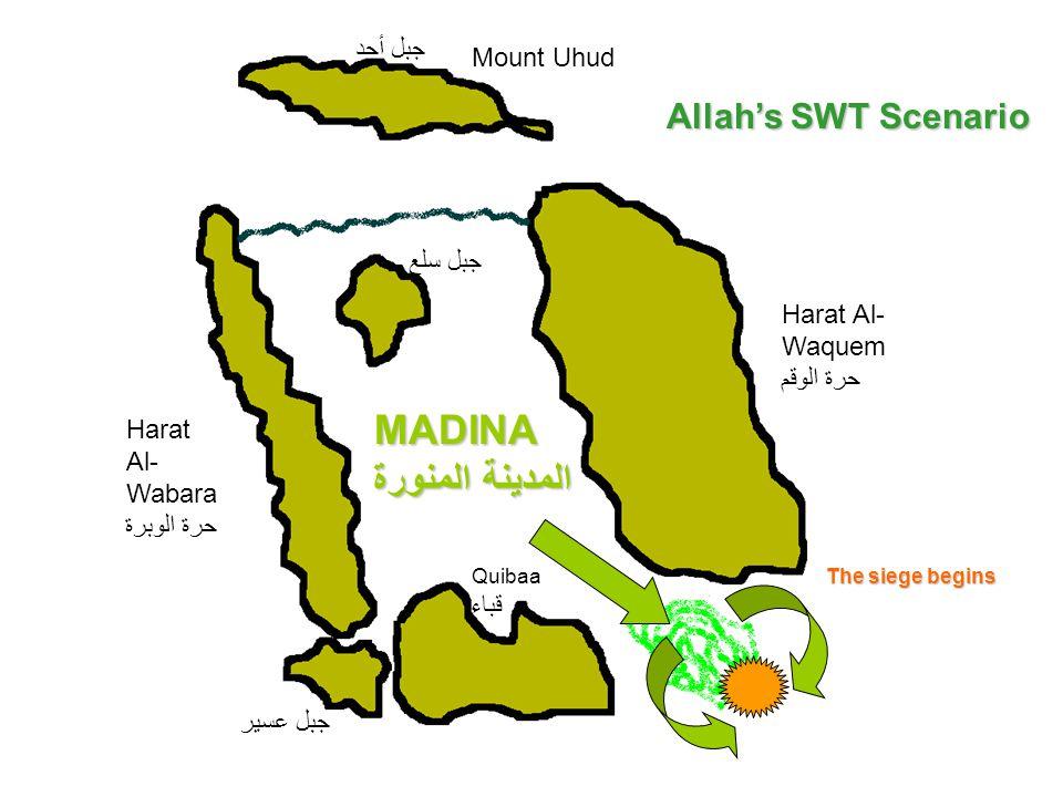 Mount Uhud جبل أحد Harat Al- Wabara حرة الوبرة Quibaa قباء Harat Al- Waquem حرة الوقم جبل سلع جبل عسير Allah's SWT Scenario MADINA المدينة المنورة The
