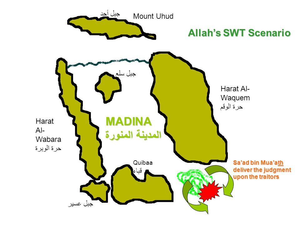 Mount Uhud جبل أحد Harat Al- Wabara حرة الوبرة Quibaa قباء Harat Al- Waquem حرة الوقم جبل سلع جبل عسير Allah's SWT Scenario MADINA المدينة المنورة Sa'