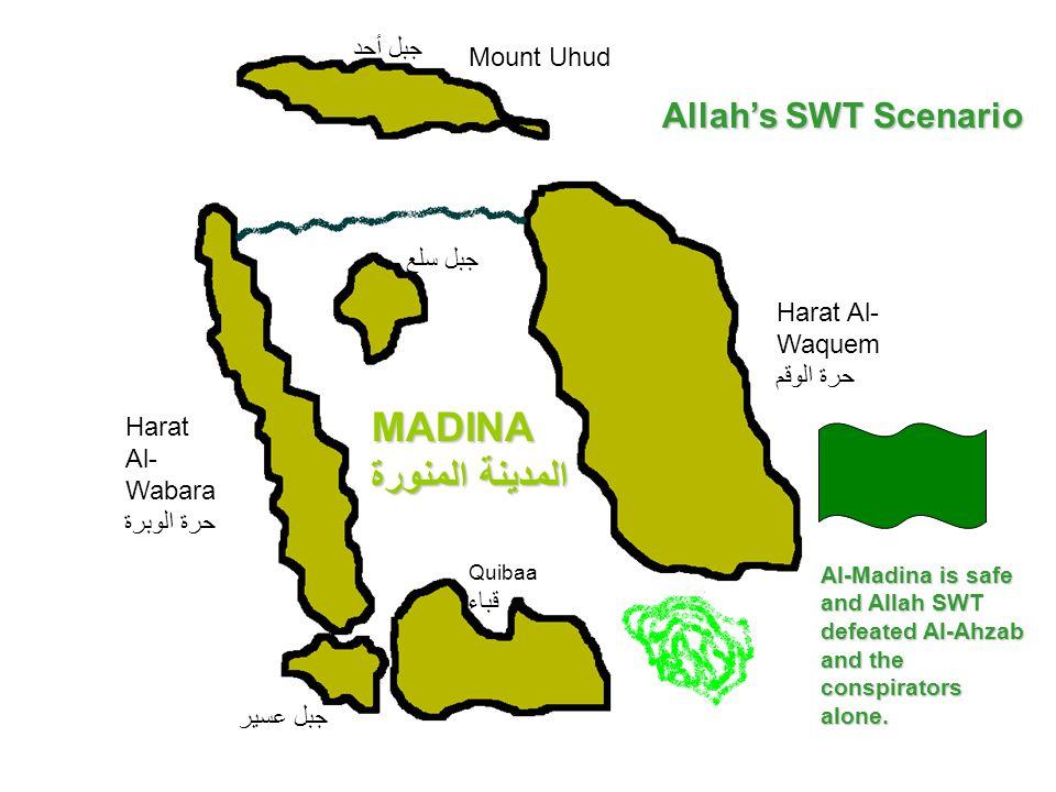 Mount Uhud جبل أحد Harat Al- Wabara حرة الوبرة Quibaa قباء Harat Al- Waquem حرة الوقم جبل سلع جبل عسير Allah's SWT Scenario MADINA المدينة المنورة Al-