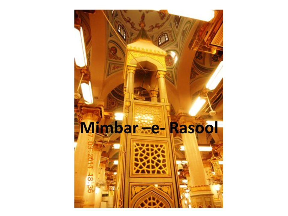 Mimbar –e- Rasool