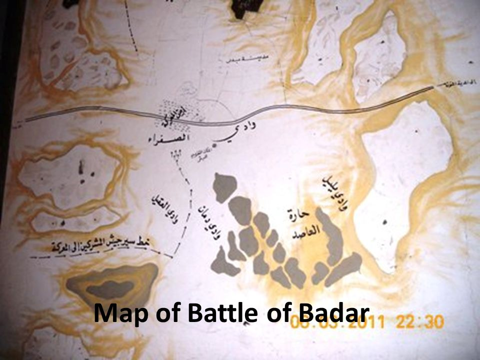 Map of Battle of Badar