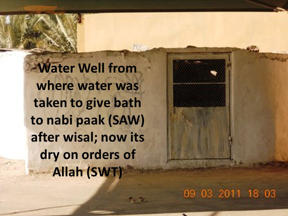 Water Well from where water was taken to give bath to nabi paak (SAW) after wisal; now its dry on orders of Allah (SWT)